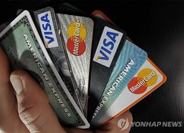 Foráneos gastan más en tarjeta de crédito que coreanos en el extranjero