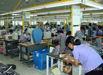 Conflicto intercoreano sobre subida del salario en Gaesong