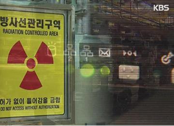 Продолжается утечка конфиденциальных документов в сфере атомной энергетики