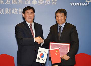 Korsel-Cina kaji 'Inisiatif Eurasia' dan 'One Belt, One Road Project'