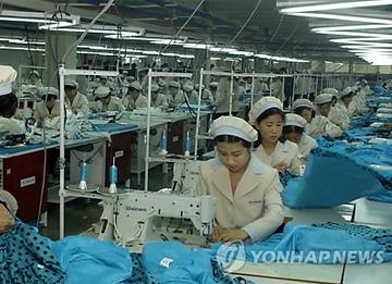 Korut sepihak naikkan upah pekerja di kawasan Gaeseong 5,5%