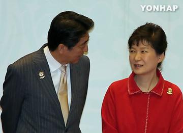 Park dan Abe bicara hubungan Korsel, Cina dan Jepang