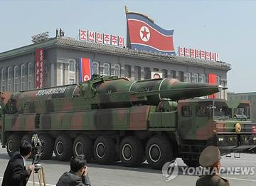 Korsel dan AS rencanakan strategi penghancuran rudal Korut