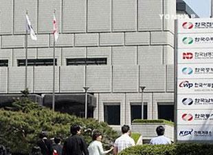 В госучреждениях РК будет введена система Salary Peak