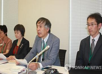 Académicos e historiadores nipones en contra de la distorsión histórica