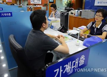 4月韩国家庭贷款增幅创9年来新高