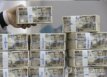 """""""Doanh nghiệp Hàn Quốc khó cạnh tranh do đồng yen rớt giá"""""""