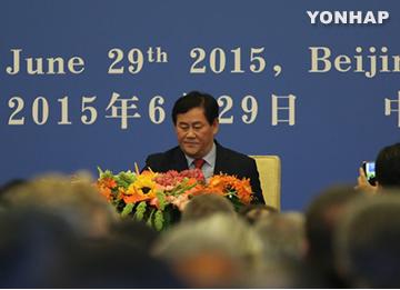 В Пекине подписано соглашение о создании AIIB