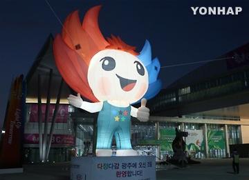 Inauguración de la Universiada de Gwangju 2015