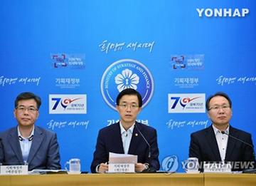 韩国政府投入补充预算规模总额将达21.7万亿韩元