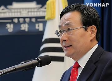 Japón no reconoce que sometió a coreanos a trabajos forzados