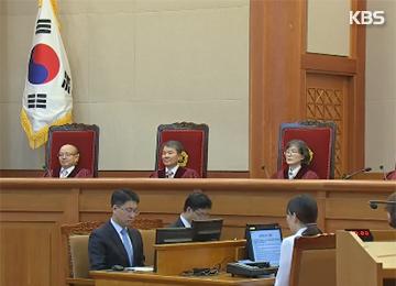 宪法裁判所裁定选举活动期间实行网络实名制合宪
