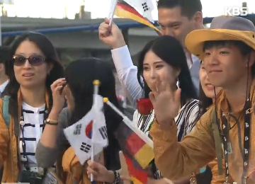 'Kereta Ekspres Persahabatan Eurasia' tiba di Jerman