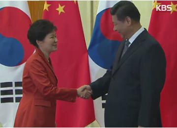 Tổng thống Hàn Quốc sẽ tham dự lễ duyệt binh của Trung Quốc