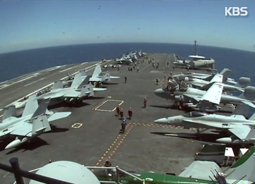 Finaliza el entrenamiento militar UFG de Seúl y Washington