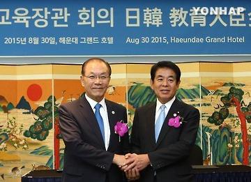Menteri pendidikan Korsel dan Jepang bertemu setelah 15 tahun