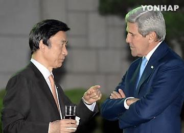 韩美举行外长会谈