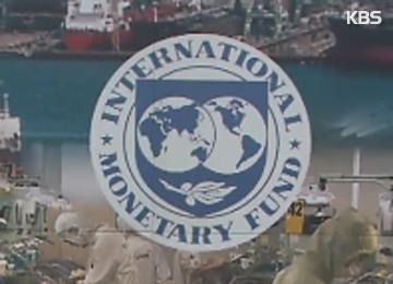 IMF menurunkan proyeksi pertumbuhan Korsel menjadi 2,7%