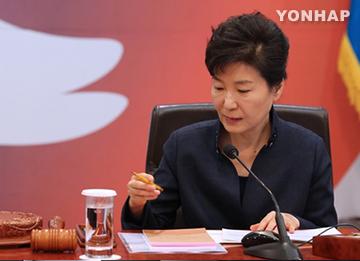 Tổng thống Hàn Quốc sẽ đến Paris dự Hội nghị thượng đỉnh về biến đổi khí hậu