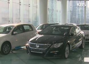 Kementerian Lingkungan Hidup menginstruksikan penarikan kembali 125 ribu mobil Volkswagen