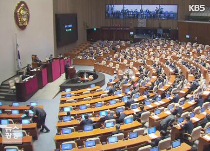 Quốc hội Hàn Quốc thông qua Luật về thúc đẩy hoạt động doanh nghiệp