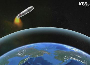 El satélite norcoreano no funciona con normalidad