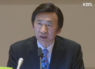 Menlu Korsel Menyerukan DK PBB Untuk Membuat Resolusi Yang Lebih Keras