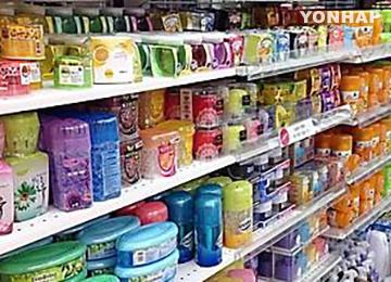 韩国将禁止出售对人体有害的芳香剂和除臭剂