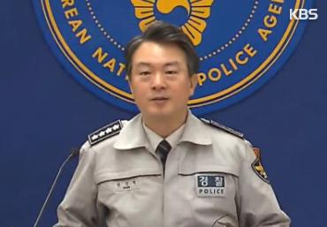 La Policía solicitará el internamiento de criminales en potencia