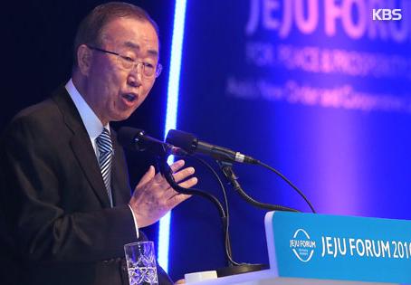 بان كي مون يلمح إلى احتمال ترشحه لانتخابات الرئاسة الكورية