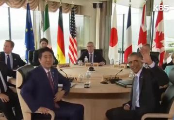 G7-Führer verurteilen Nordkoreas Atomprogramm in gemeinsamer Erklärung