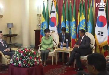 Südkorea und Äthiopien bekräftigen Zusammenarbeit im Atomstreit mit Nordkorea