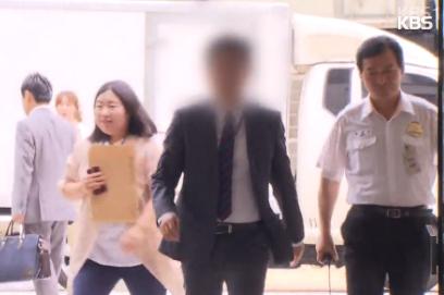 Pengadilan Seoul Mengesahkan Penahanan Eksekutif Volkswagen Korea