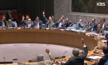 联合国安理会发布声明谴责北韩发射导弹