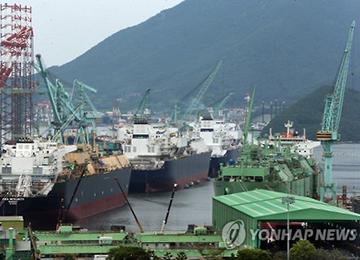 Hàn Quốc triển khai hỗ trợ đặc biệt về tuyển dụng cho ngành đóng tàu