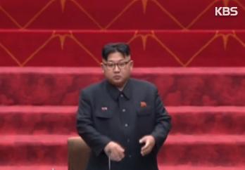 Kim Jong Un, nombrado jefe de la Comisión de Estado