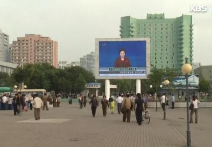 L'exploitation de la main-d'œuvre nord-coréenne en Europe va faire l'objet d'une enquête de l'UE