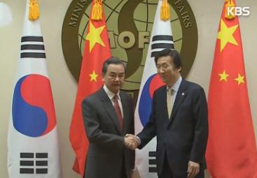 Menlu Korsel Menggelar Pertemuan Dengan Mitranya dari Cina dan Jepang