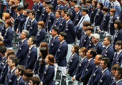 Koreanische Olympia-Mannschaft reist nach Rio de Janeiro
