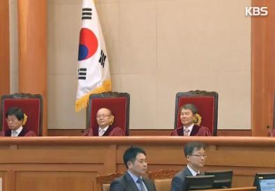 韩国宪法裁判所裁定《金英兰法》合宪