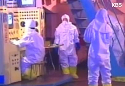 Le plutonium obtenu par la Corée du Nord cette année pourrait servir à confectionner 2 à 4 engins atomiques