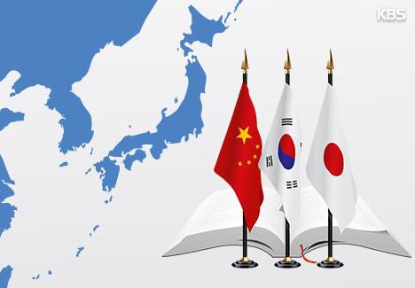 Les chefs de la diplomatie sud-coréenne, japonaise et chinoise se rencontrent à Tokyo
