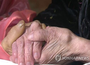 Токио поможет  жертвам сексуального рабства