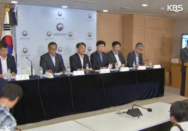 Regierung schlägt Budget in Höhe von 400 Billionen Won für 2017 vor