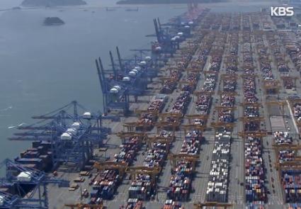 Perusahaan Hanjin Shipping berada pada situasi krisis antara dilanjutkan atau dibubarkan