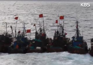 Pékin assume sa responsabilité dans l'attaque de garde-côtes sud-coréens par des chalutiers chinois