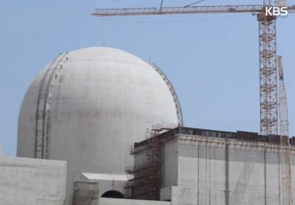 Hàn Quốc vận hành các nhà máy điện nguyên tử tại Các Tiểu vương quốc Ả-rập thống nhất