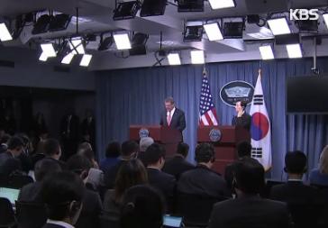 Hàn Quốc và Mỹ cân nhắc bổ sung các biện pháp tăng cường chiến lược răn đe mở rộng