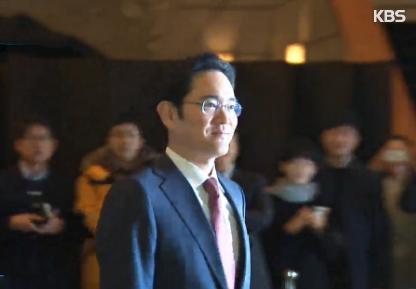 Lee Jae-yong akan membuka era baru Samsung