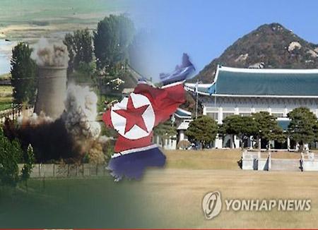РК представила новые санкции в отношении КНДР